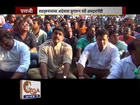 Michael Lobo, Vijay Sardessai Booed By Agitating Taxi Owners For Not Coming On Stage At Azad Maidan