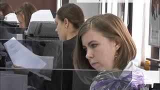 Получить паспорт в МФЦ