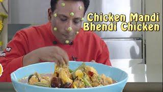 Chicken Mandi Masala Bhendi Recipe