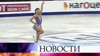 Сенсация в мире фигурного катания Чемпионкой Европы стала дебютантка взрослого сезона С Самодурова