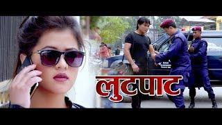 New Nepali Adhunik Song 2074_2017 ll Yo Basti ho Lutpatko ll Saugat Sayar ll by Abiral films
