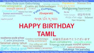 Tamil   Languages Idiomas - Happy Birthday