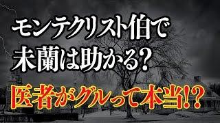 チャンネル登録お願いします↓↓↓↓↓ http://urx.mobi/IuHF いよいよ6月14...