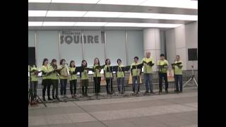 仙台ゴスペル・フェスティバル 2013年11月4日(月・祝) 混声合唱団 Vin...