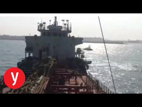 איראן פרסמה תיעוד של מכלית הנפט מ איחוד האמירויות שעצורה בשטחה