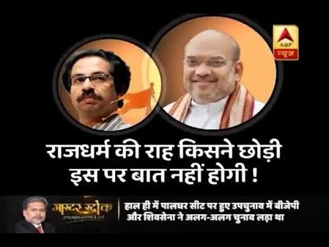 Master Stroke: Know how Amit Shah and Uddhav Thackeray's meet tomorrow is important for de
