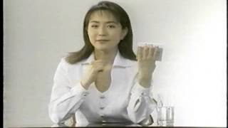 1995年ごろの太田胃散のCMです。若村麻由美さんが出演されてます。太田...