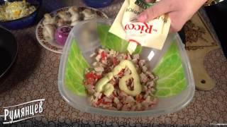 Рецепт салата с крабовым мясом и грибами от компании