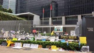"VOA连线(申华):""民阵""呼吁G-20峰会支持香港反《逃犯条例》抗争"