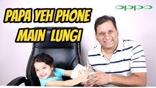 Varchasvi Ka New Selfie Phone | Varchasvi Sharma