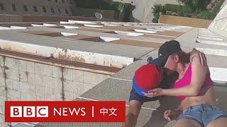 伊朗男女表演驚險激吻後被捕 - BBC News 中文