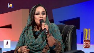شالو الكلام | هدي عربي اغاني و اغاني 2021