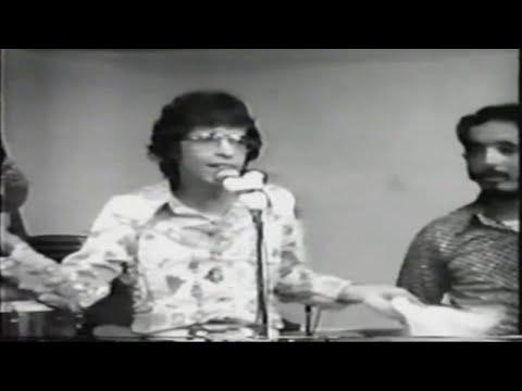Héctor Lavoe y Willie Colón - Presentación en Panamá (1973)
