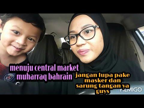 LULU HYPERMARKET bahrain vlog daily vlog mix marriage indonesia bahrain living in bahrain