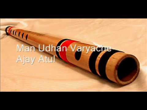 Flute - Man Udhan Varyache