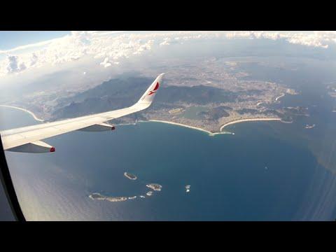 Avianca Brasil A320 Sharklets Galeão - Guarulhos [Voo Completo]