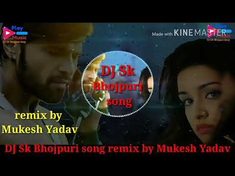 Tujhe Bhul Jana Jana Mumkin Nahi DJ Remix Hindi Song Remix By Mukesh Yadav DJ Sk Bhojpuri Song
