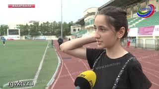 Дагестанцы готовятся к чемпионату России по легкой атлетике