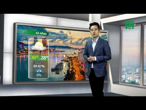 Thời tiết đô thị 17/08/2019: Đà Nẵng hôm nay vẫn trong trạng thái nắng nóng cường độ mạnh | VTC14