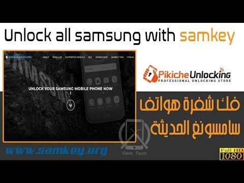New ] Unlock All Samsung Phone With Samkey 2018 - YouTube