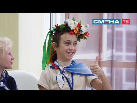 Занятия для участников Всероссийского фестиваля русского языка и российской культуры в ВДЦ «Смена»