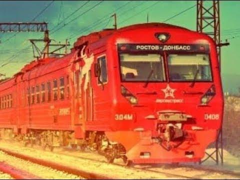 Донбасс - Ростов