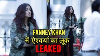 Aishwarya Rai's FIRST LOOK From Fanney Khan LEAKED