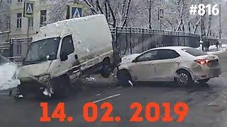☭★Подборка Аварий и ДТП/Russia Car Crash Compilation/#816/February 2019/#дтп#авария