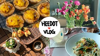 [vlog] 봄맞이 에그타르트 홈베이킹 | 벚꽃 구경,…