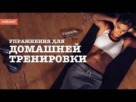 - коммуникативные упражнения