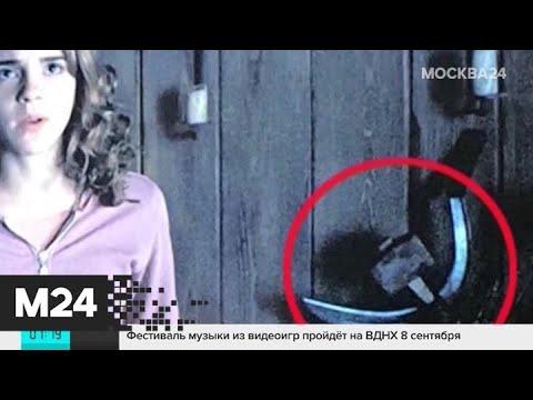 Другие новости России