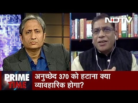 Prime Time With Ravish Kumar, Feb 25, 2019 | Can Article 370 Be Repealed?