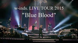 "「w-inds. LIVE TOUR 2015 ""Blue Blood""」DVD/Blu-ray (SPOT)"