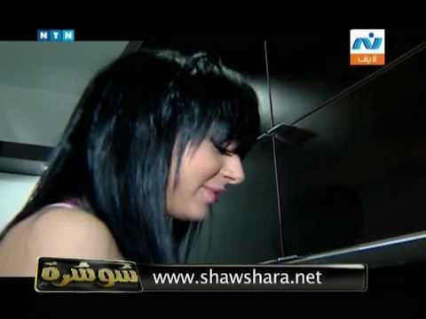 Sandy In Shawshara Program