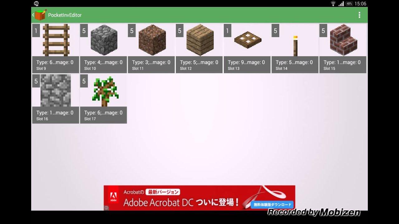 チート アプリ マイクラ ゲームでよくされるチート手法とその対策 〜アプリケーションハッキング編〜