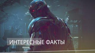 Интересные факты в фильме Мстители: Эра Альтрона
