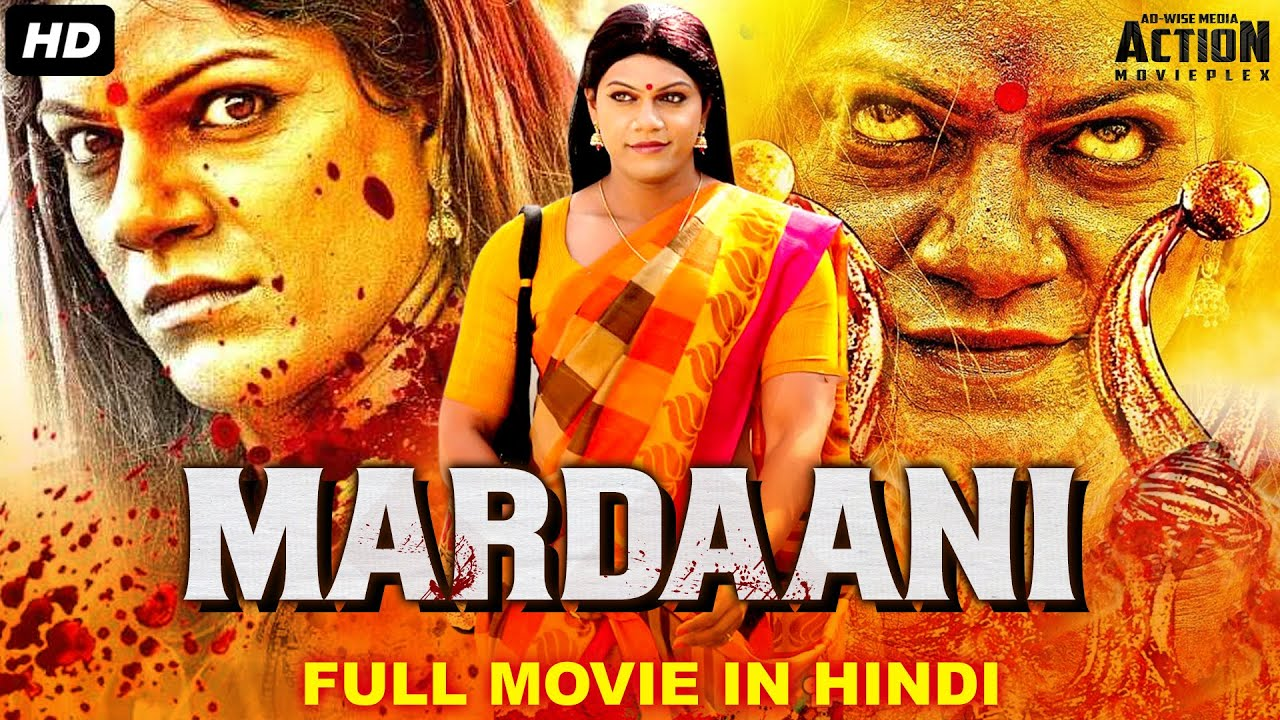 Download MARDAANI - Blockbuster Hindi Dubbed Full Action Movie | South Indian Movies Dubbed In Hindi
