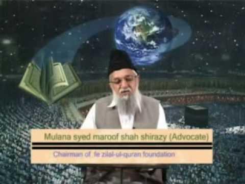 quran maroof shah shirazi tauraff PART 1
