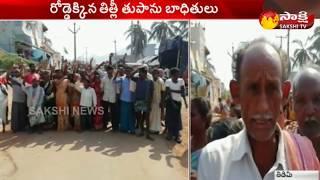 Titli Cyclone Victims Protest at Srikakulam District | Slams Chandrababu Govt - Watch Exclusive