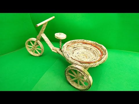 DIY newspaper car | Newspaper cycle decorative piece | waste material craft newspaper bicycle