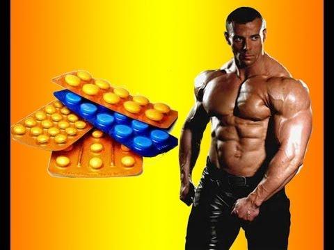 Какие стероиды (анаболики) можно купить в аптеке?