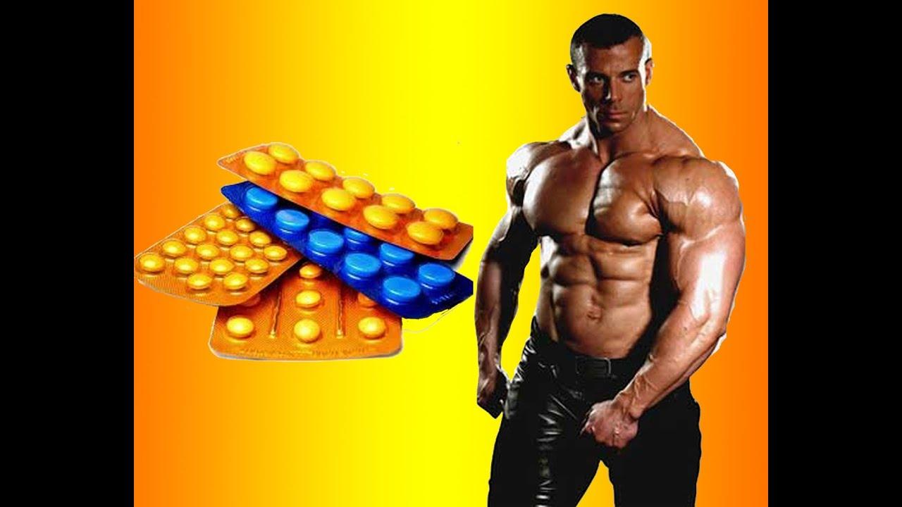 Стероиды и анаболики в аптеке стероиды т