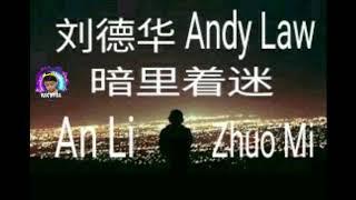 Andy Law - An Li Zhuo Mi