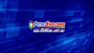 PetroExplorer. Урок 6. Робота з розрахунковими модулями.