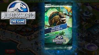 Они Снова УСИЛИЛИ СПИНОТАЗУХА - Jurassic World The Game #225