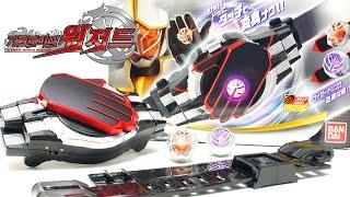가면라이더 위자드 하얀마법사 드라이버 장난감 소개 Kamen Rider Wizard White Wizard Driver 白い魔法使いドライバー toy Unboxing \u0026 Review