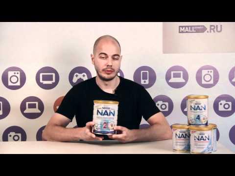 Молочная смесь Nestle NAN 2, с 6 мес
