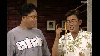 New Nonstop, 76회, EP076, #04