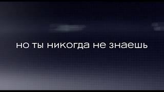 Реалити-хоррор «Смерть в сети» / Про психов из чатрулетки / Смотреть онлайн русский трейлер фильма