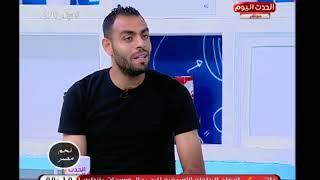 نجم مصر مع عمار مبارك  مع ك محمد عطية لاعب الجونة 14-4-2018